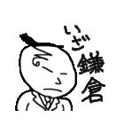 いそうなおじさん3(個別スタンプ:10)