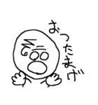 いそうなおじさん3(個別スタンプ:12)