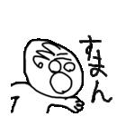 いそうなおじさん3(個別スタンプ:14)