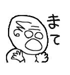 いそうなおじさん3(個別スタンプ:16)