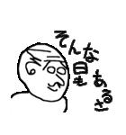 いそうなおじさん3(個別スタンプ:17)