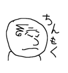 いそうなおじさん3(個別スタンプ:18)