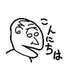 いそうなおじさん3(個別スタンプ:19)