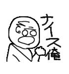 いそうなおじさん3(個別スタンプ:20)