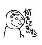 いそうなおじさん3(個別スタンプ:21)