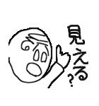 いそうなおじさん3(個別スタンプ:24)