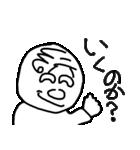 いそうなおじさん3(個別スタンプ:25)