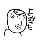 いそうなおじさん3(個別スタンプ:26)
