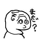 いそうなおじさん3(個別スタンプ:27)