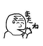 いそうなおじさん3(個別スタンプ:28)