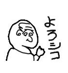 いそうなおじさん3(個別スタンプ:29)