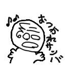 いそうなおじさん3(個別スタンプ:30)