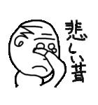 いそうなおじさん3(個別スタンプ:33)