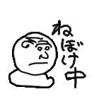 いそうなおじさん3(個別スタンプ:36)