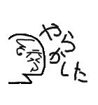 いそうなおじさん3(個別スタンプ:40)