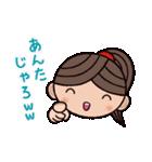 ゆる〜い広島弁スタンプ(女子編2)(個別スタンプ:01)