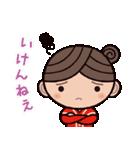 ゆる〜い広島弁スタンプ(女子編2)(個別スタンプ:02)