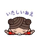ゆる〜い広島弁スタンプ(女子編2)(個別スタンプ:03)