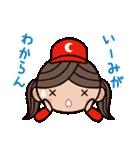 ゆる〜い広島弁スタンプ(女子編2)(個別スタンプ:04)