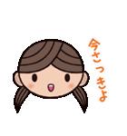 ゆる〜い広島弁スタンプ(女子編2)(個別スタンプ:05)
