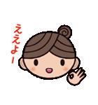 ゆる〜い広島弁スタンプ(女子編2)(個別スタンプ:06)