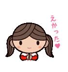 ゆる〜い広島弁スタンプ(女子編2)(個別スタンプ:07)