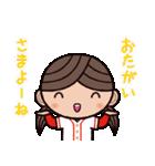 ゆる〜い広島弁スタンプ(女子編2)(個別スタンプ:08)