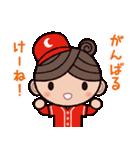ゆる〜い広島弁スタンプ(女子編2)(個別スタンプ:09)