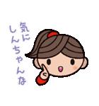 ゆる〜い広島弁スタンプ(女子編2)(個別スタンプ:10)