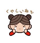 ゆる〜い広島弁スタンプ(女子編2)(個別スタンプ:11)
