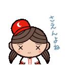 ゆる〜い広島弁スタンプ(女子編2)(個別スタンプ:12)