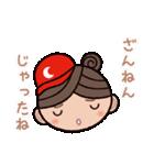 ゆる〜い広島弁スタンプ(女子編2)(個別スタンプ:13)