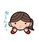 ゆる〜い広島弁スタンプ(女子編2)(個別スタンプ:14)