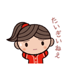 ゆる〜い広島弁スタンプ(女子編2)(個別スタンプ:15)