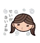 ゆる〜い広島弁スタンプ(女子編2)(個別スタンプ:16)
