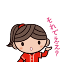 ゆる〜い広島弁スタンプ(女子編2)(個別スタンプ:17)