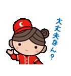 ゆる〜い広島弁スタンプ(女子編2)(個別スタンプ:18)