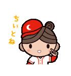 ゆる〜い広島弁スタンプ(女子編2)(個別スタンプ:19)