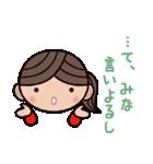 ゆる〜い広島弁スタンプ(女子編2)(個別スタンプ:20)