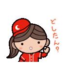 ゆる〜い広島弁スタンプ(女子編2)(個別スタンプ:21)