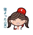 ゆる〜い広島弁スタンプ(女子編2)(個別スタンプ:23)