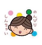 ゆる〜い広島弁スタンプ(女子編2)(個別スタンプ:24)