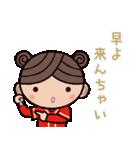 ゆる〜い広島弁スタンプ(女子編2)(個別スタンプ:25)