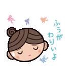 ゆる〜い広島弁スタンプ(女子編2)(個別スタンプ:26)