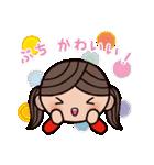 ゆる〜い広島弁スタンプ(女子編2)(個別スタンプ:27)