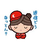 ゆる〜い広島弁スタンプ(女子編2)(個別スタンプ:28)