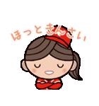 ゆる〜い広島弁スタンプ(女子編2)(個別スタンプ:30)