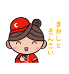 ゆる〜い広島弁スタンプ(女子編2)(個別スタンプ:31)