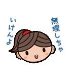 ゆる〜い広島弁スタンプ(女子編2)(個別スタンプ:32)