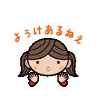 ゆる〜い広島弁スタンプ(女子編2)(個別スタンプ:34)